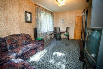2-комн. квартира, 45 кв.м. на 5 человек, 2-я Черногрязская улица, метро Улица 1905 года, Москва - Фотография 4
