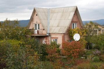 Коттедж в Кизиловом, 140 кв.м. на 11 человек, 4 спальни, Центральная, 246, Орлиное - Фотография 1