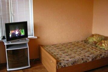 3-х местный номер с видом, 80 кв.м. на 4 человека, 2 спальни, улица Сергеева-Ценского, 8, Алушта - Фотография 1