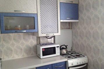 2-комн. квартира, 48 кв.м. на 4 человека, улица Дёмышева, Евпатория - Фотография 2