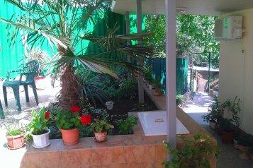 2-комн. квартира, 40 кв.м. на 4 человека, улица Ульяновых, Алупка - Фотография 1