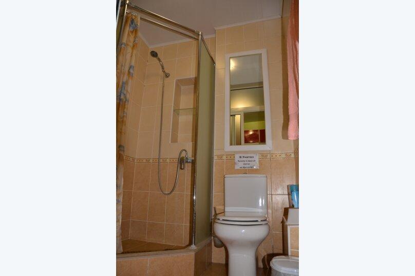 1-комн. квартира, 25 кв.м. на 3 человека, улица Кирова, 12, Ялта - Фотография 13
