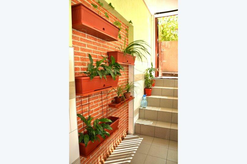 1-комн. квартира, 25 кв.м. на 3 человека, улица Кирова, 12, Ялта - Фотография 17