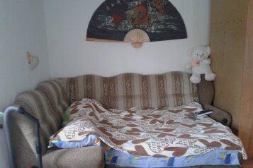 1-комн. квартира на 4 человека, Комсомольская улица, Оха - Фотография 2
