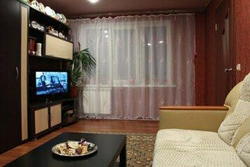 1-комн. квартира, 50 кв.м. на 2 человека, Широтная улица, 170, Восточный район, Тюмень - Фотография 1
