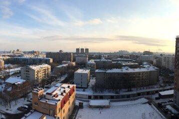 1-комн. квартира, 43 кв.м. на 5 человек, Горького, Благовещенск - Фотография 4
