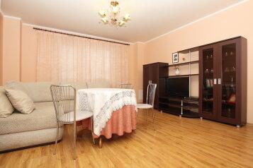 2-комн. квартира, 65 кв.м. на 5 человек, улица 40-летия Победы, Калининский район, Челябинск - Фотография 2