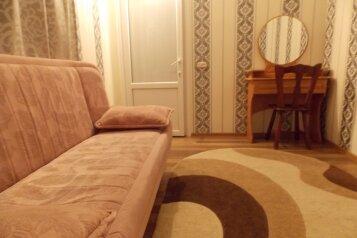 Гостевой домик на 5 человек, 2 спальни, пгт. Никита, 26, Никита, Ялта - Фотография 4