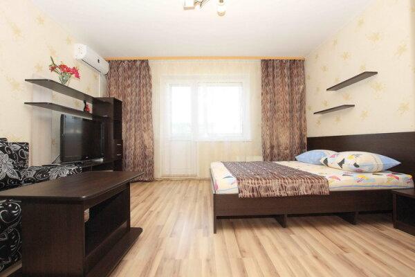 1-комн. квартира, 43 кв.м. на 4 человека