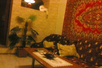 3-комн. квартира, 90 кв.м. на 9 человек, улица Дёмышева, Евпатория - Фотография 2