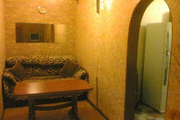 3-комн. квартира, 90 кв.м. на 9 человек, улица Дёмышева, Евпатория - Фотография 3