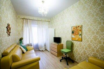 1-комн. квартира, 42 кв.м. на 2 человека, улица Авиаторов, Советский район, Красноярск - Фотография 1