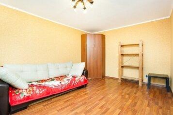 1-комн. квартира, 32 кв.м. на 4 человека, улица Верхняя Масловка, метро Динамо, Москва - Фотография 3