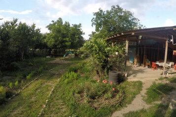 Гостевой дом в Великовечном, Базарная, 15 на 5 номеров - Фотография 1