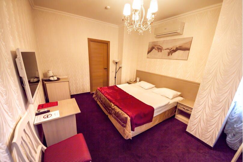 Классический двухместный номер, улица Бабушкина, 156, Краснодар - Фотография 1