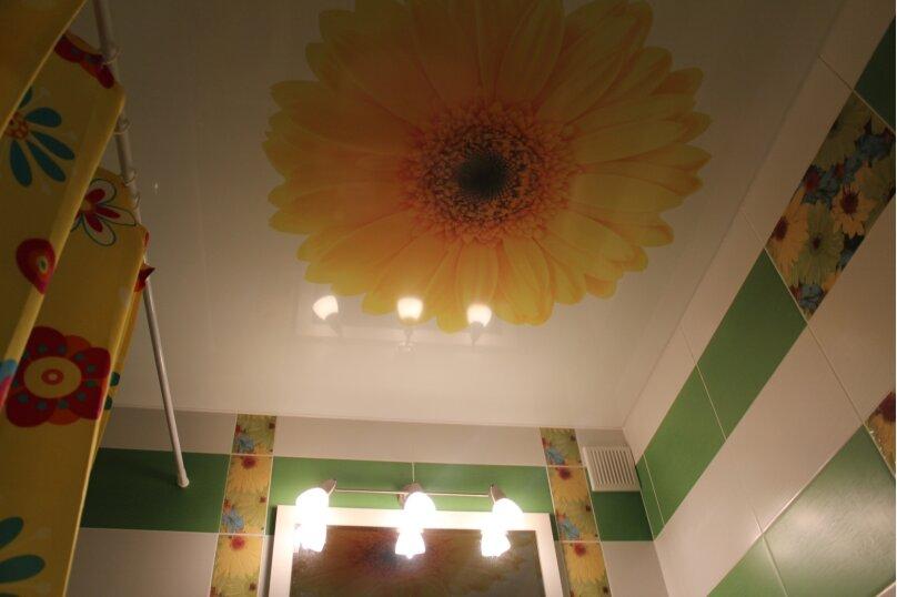 1-комн. квартира, 50 кв.м. на 4 человека, Рижский проспект, 74А, Псков - Фотография 11