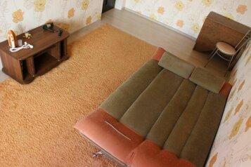 2-комн. квартира, 60 кв.м. на 4 человека, Днестровская улица, 12, Центральный район, Волгоград - Фотография 1