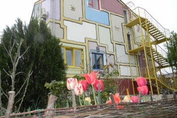 Гостевой дом, Черноморская улица, 12 на 9 номеров - Фотография 1