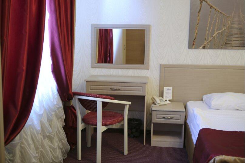 Двухместный номер Комфорт, улица Бабушкина, 156, Краснодар - Фотография 1
