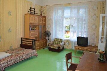 1-комн. квартира на 3 человека, улица Луговского, 7, Симеиз - Фотография 1