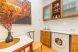 2-комн. квартира, 56 кв.м. на 4 человека, набережная реки Мойки, 28, Адмиралтейский район, Санкт-Петербург - Фотография 10