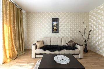 2-комн. квартира, 69 кв.м. на 5 человек, Полтавский проезд, 2, метро Восстания пл., Санкт-Петербург - Фотография 4