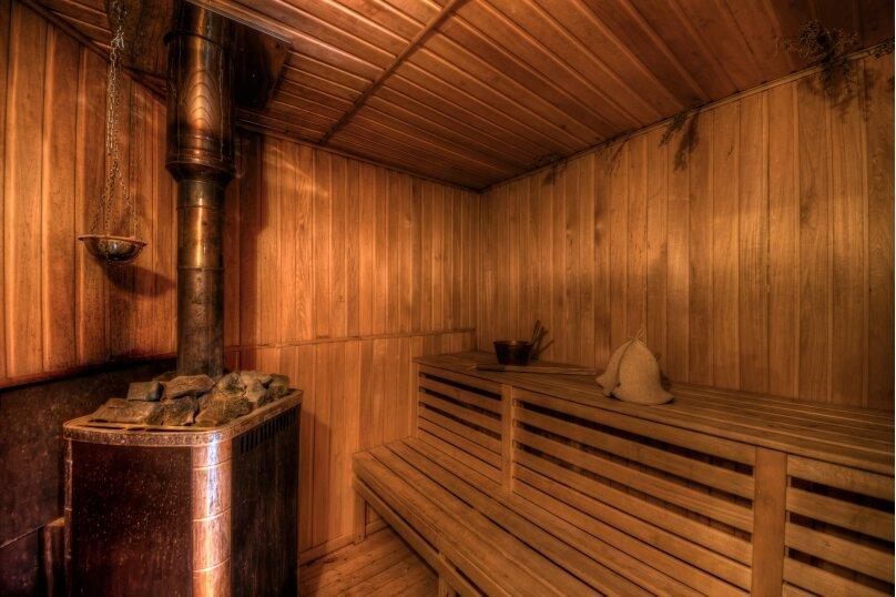 """Отель """"Куршале"""",  Курово, 42 А на 18 комнат - Фотография 4"""