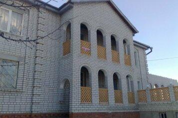 Коттедж, 90 кв.м. на 15 человек, 2 спальни, Городская, Кировский район, Саратов - Фотография 1