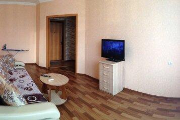 1-комн. квартира, 50 кв.м. на 2 человека, Некрасова, Абакан - Фотография 1