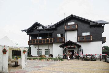 Гостевой дом,  Курово на 18 номеров - Фотография 2