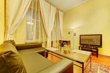 2-комн. квартира, 65 кв.м. на 6 человек, Невский проспект, метро Маяковская, Санкт-Петербург - Фотография 3