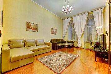 2-комн. квартира, 65 кв.м. на 6 человек, Невский проспект, метро Маяковская, Санкт-Петербург - Фотография 1