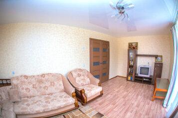 1-комн. квартира, 48 кв.м. на 3 человека, Ядринцевская улица, 48, Площадь Ленина, Новосибирск - Фотография 3