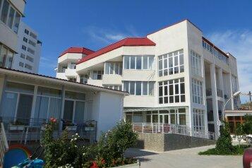Апартаменты с видом на море, Черноморская набережная на 2 номера - Фотография 3
