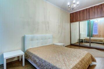 2-комн. квартира, 62 кв.м. на 4 человека, Адмиралтейская набережная, метро Гостиный Двор, Санкт-Петербург - Фотография 3