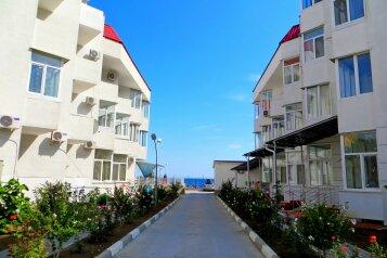 Апартаменты с видом на море, Черноморская набережная на 2 номера - Фотография 1