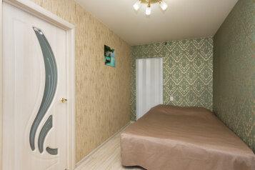 2-комн. квартира, 45 кв.м. на 4 человека, улица Челюскинцев, 29, Уральская, Екатеринбург - Фотография 2
