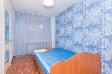 2-комн. квартира, 45 кв.м. на 6 человек, улица Челюскинцев, 29, Уральская, Екатеринбург - Фотография 2