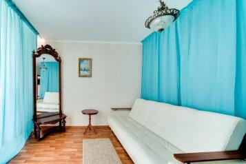 1-комн. квартира, 45 кв.м. на 4 человека, Благодатная улица, метро Электросила, Санкт-Петербург - Фотография 1