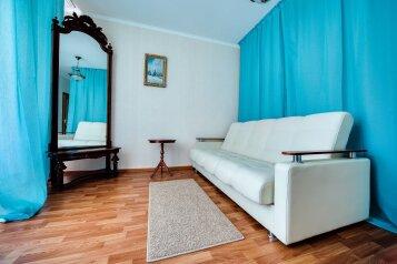 1-комн. квартира, 45 кв.м. на 4 человека, Благодатная улица, метро Электросила, Санкт-Петербург - Фотография 2
