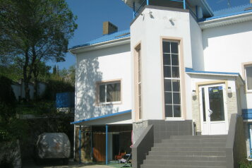 Дом для отпуска, 350 кв.м. на 16 человек, 5 спален, Оранжерейная улица, Никита, Ялта - Фотография 1