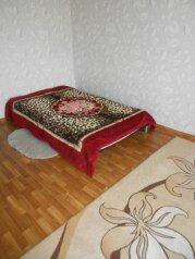 1-комн. квартира, 37 кв.м. на 3 человека, улица Нормандия-Неман, Ленинский район, Смоленск - Фотография 1