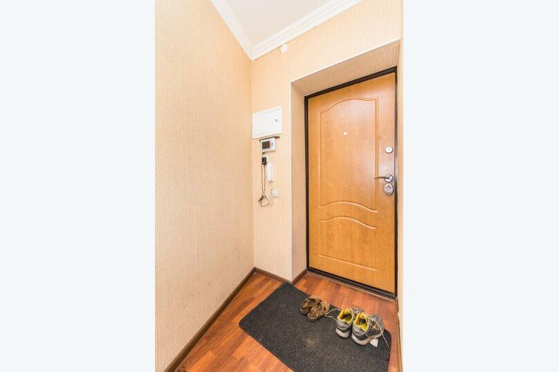 1-комн. квартира, 45 кв.м. на 3 человека, улица Хади Такташа, 41, Казань - Фотография 13