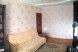 2-комн. квартира, 48 кв.м. на 4 человека, улица Карла Маркса, Железноводск - Фотография 1