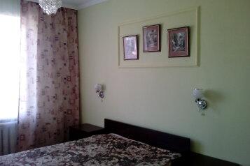 3-комн. квартира, 69 кв.м. на 6 человек, Рабочая, Кучугуры - Фотография 2