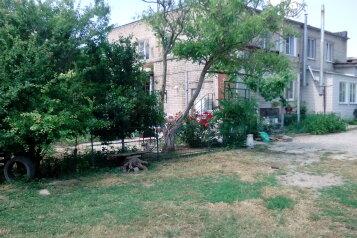 3-комн. квартира, 69 кв.м. на 6 человек, Рабочая, Кучугуры - Фотография 3