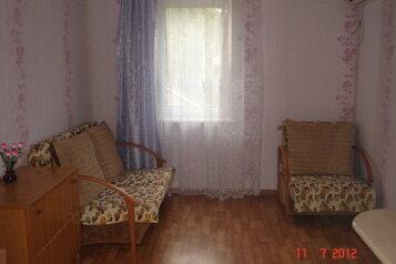 Гостевой домик на 3-6 человек, Русская улица, 21 на 2 номера - Фотография 2