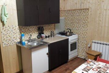 2-комн. квартира, 40 кв.м. на 4 человека, Комсомольская улица, 20, Центр, Сочи - Фотография 2