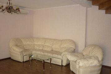 Коттедж, 120 кв.м. на 8 человек, 2 спальни, Самбурова, 61, Центр, Анапа - Фотография 3