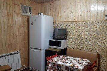 2-комн. квартира, 40 кв.м. на 4 человека, Комсомольская улица, 20, Центр, Сочи - Фотография 3